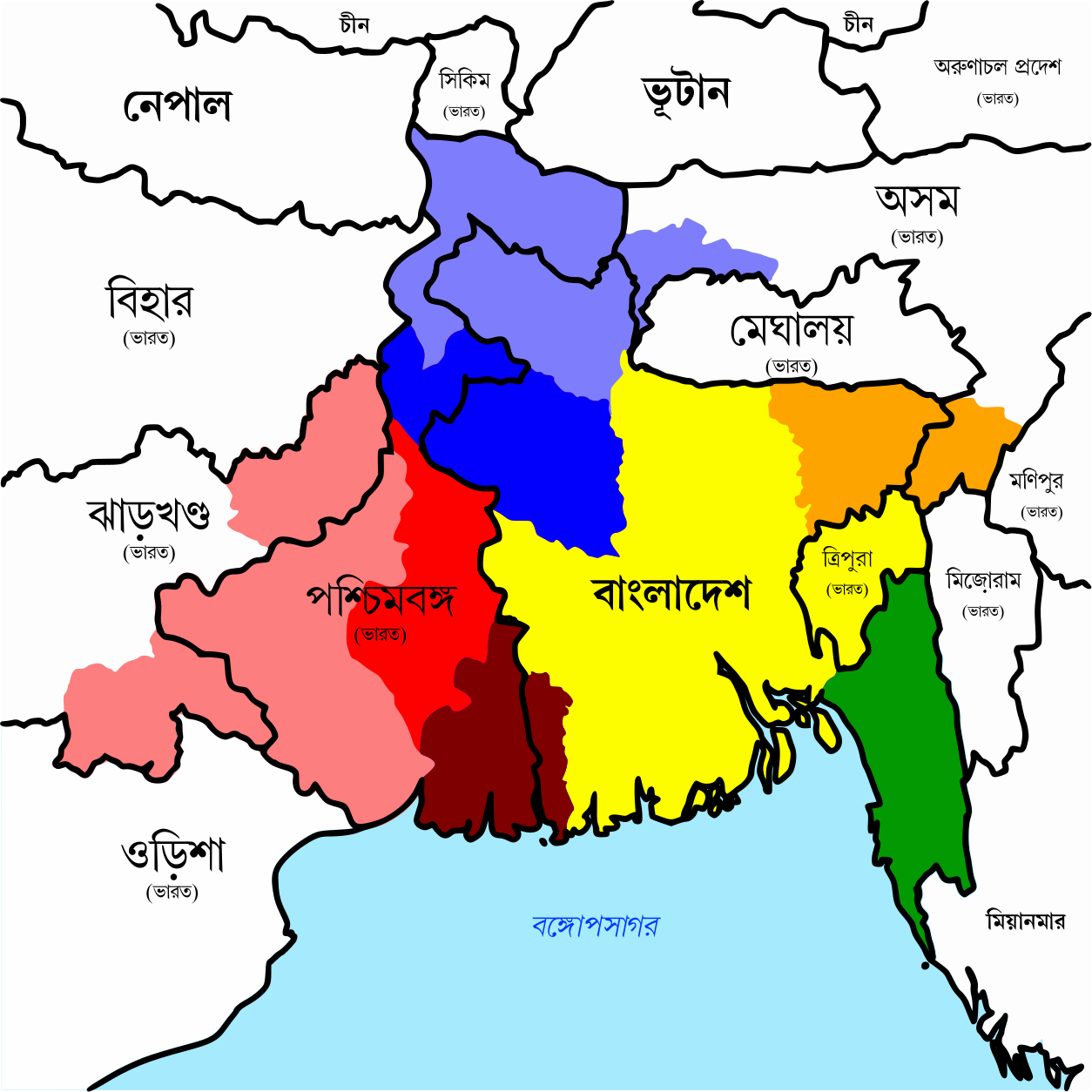 Translate English Into Bengali