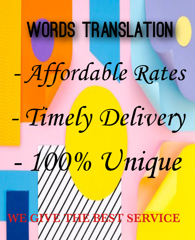 Translation service is available. Order now