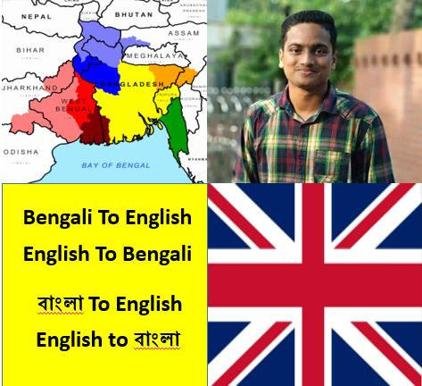 English to Bengali and Bengali to English translation up to 600words