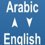Professional Translate English to arabic or the opposite