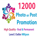 Start Instant 12000 High Quality Promotion